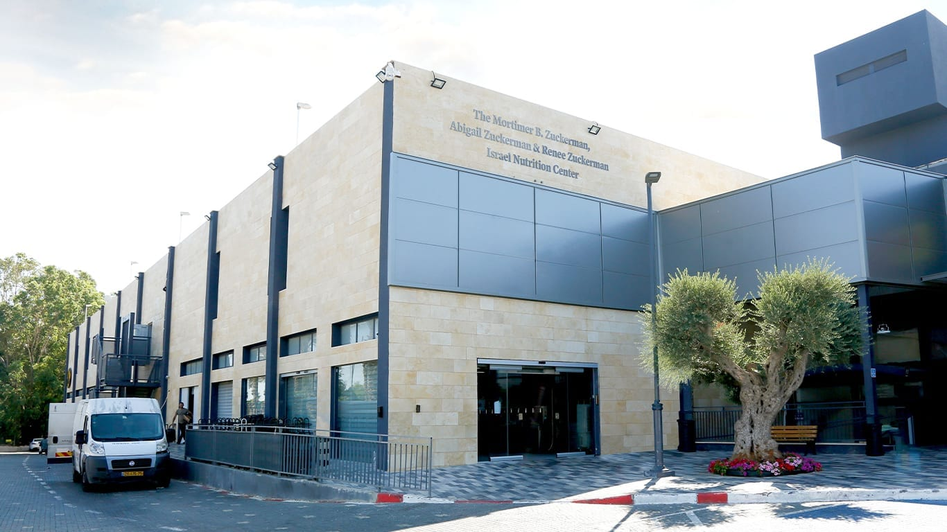 Meir-panim-israel-nutrition-center-program