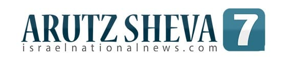 arutz-sheva-logo