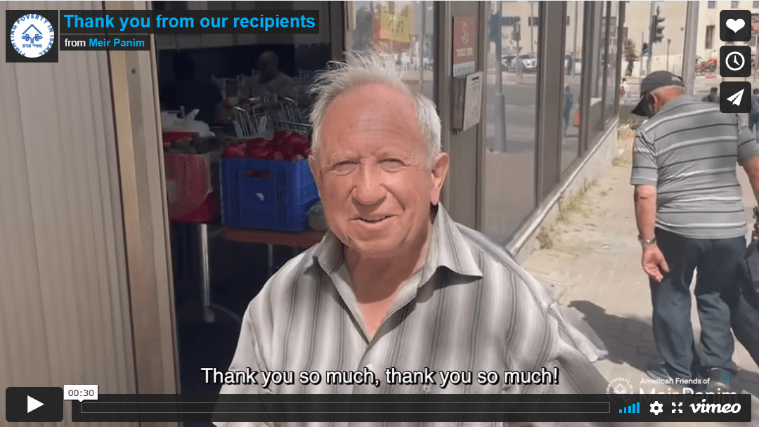 Thank you from our Recipients